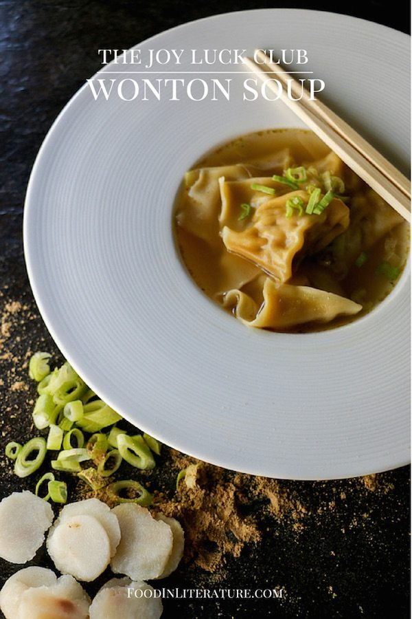 Wonton Soup recipe | The Joy Luck Club