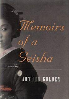 Memoirs of a Geisha | Arthur Golden (Food Reference List)